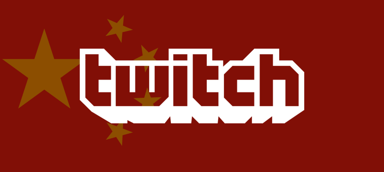Twitch Blocked by the Chinese Government