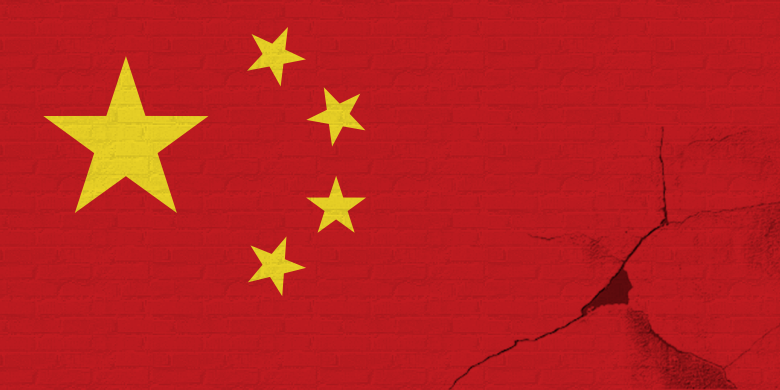 Is China Finally Legalizing the Great Firewall?