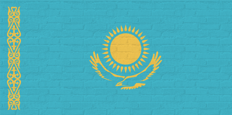 Another Great Firewall in the Works, This Time in Kazakhstan