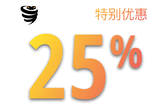 Vyprvpn ppc banner discount zh